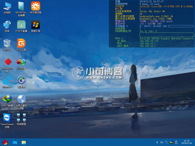 ZTM ISO版本 Win10PE 64位支持M.2 SSD-可以上网远程插图