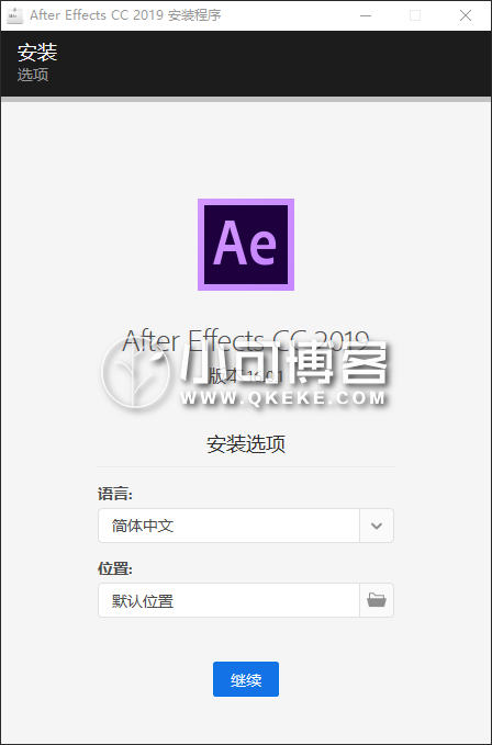 Adobe_After_Effects_CC_2019_16.0.1.48