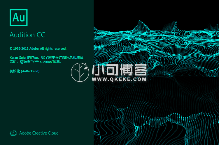 Adobe_Audition_CC_2019_12.0.1.34