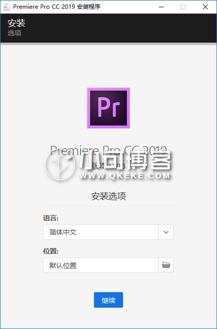 Adobe Premiere Pro CC 2019_13.0.3.8