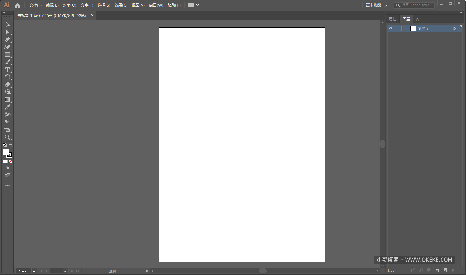 Adobe Illustrator CC 2019_23.0.2.567