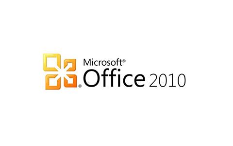 Microsoft Office 2010 精简版 4n1 四合一