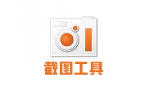 OhSoft oCam v485 屏幕录像 便携绿色版
