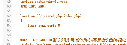 Nginx配置文件 网站页面5秒判断进行CC防护