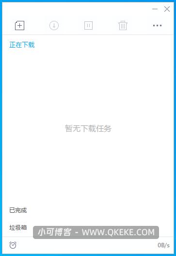 【推荐】迅雷获取 极简融合版 ThunderS插图