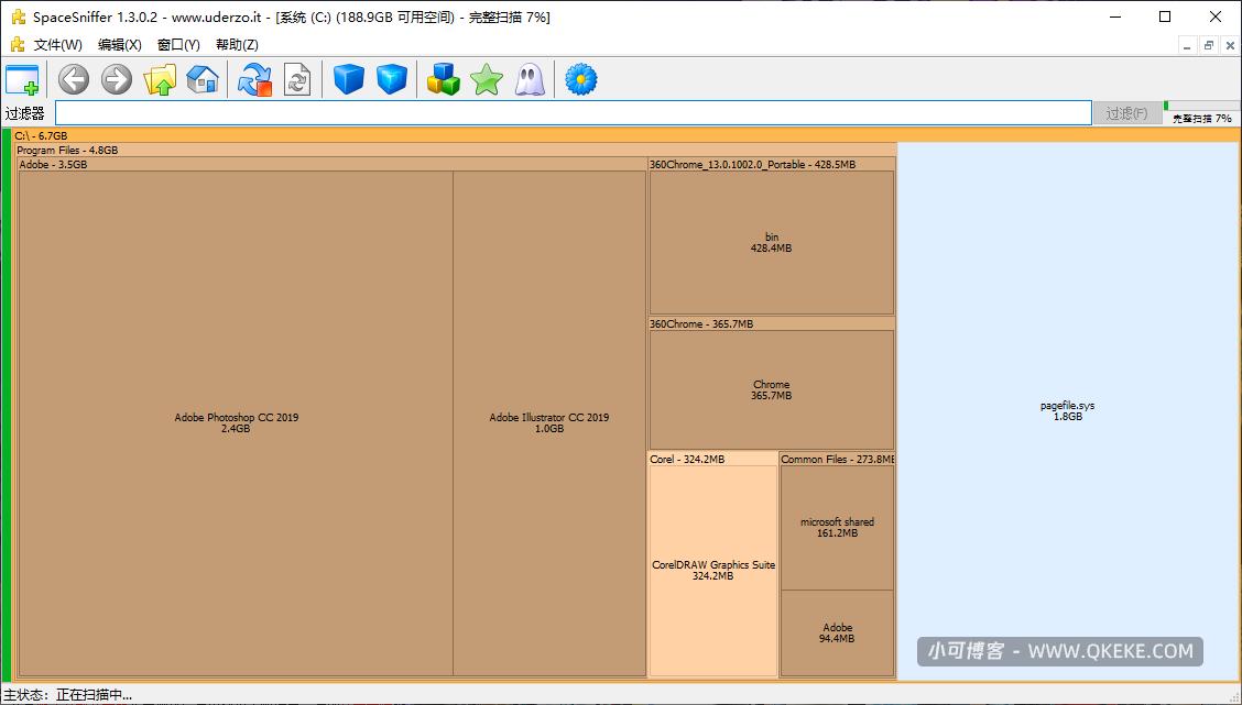 SpaceSniffer 磁盘空间分析 1.3.0.2 单文件汉化版
