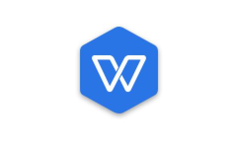 WPS Office 2019 11.8.2.9067 专业增强版